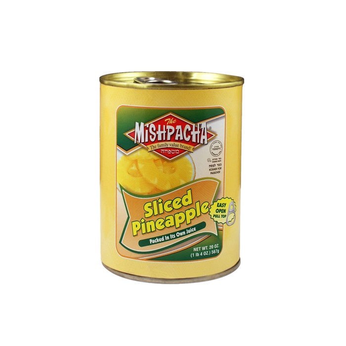 seasonal tasty canned pineapple